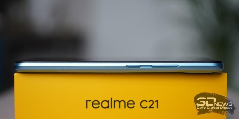 realme C21, правая грань: клавиша включения/блокировки и клавиша регулировки громкости
