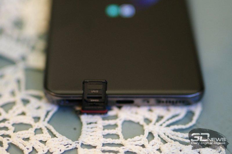 Xiaomi Mi 11 Ultra, слот для SIM-карт